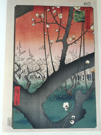 The Plum Garden in Kameido (1857) of Hiroshige