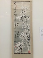 Gao Jianfu (1879-1951), Bamboo in snow, Hanging scroll, ink and colour on paper