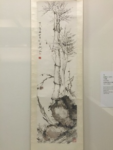Gao Jianfu (1879-1951), Plum blossoms, bamboo and rock, Hanging scroll, ink and colour on paper, 1937