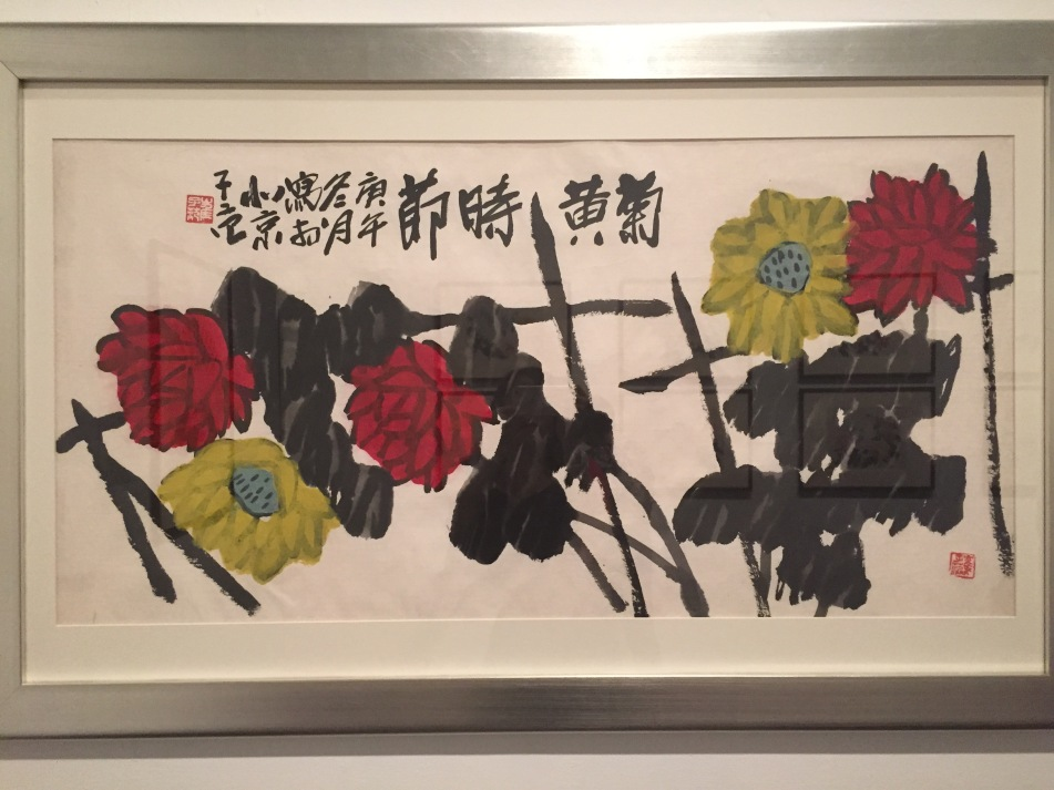 Cui Zifan (1915-2011), Chrysanthemums, Horizontal scroll, ink and colour on paper, 1990