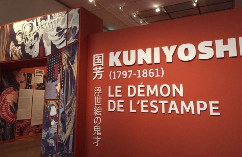L'exposition Fantastique ! Kuniyoshi : Le démon de l'estampe